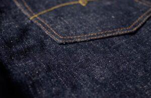 jeans slubby